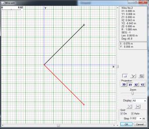 Antenna V 1.2Ghz lenght